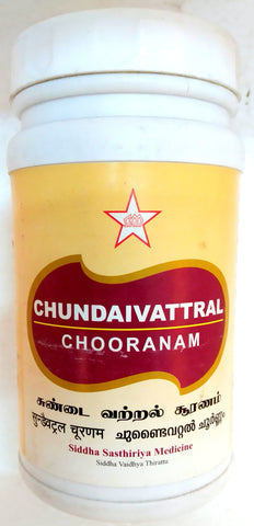 SKM Chundai Vattral Churnam 100g - Ayush Care