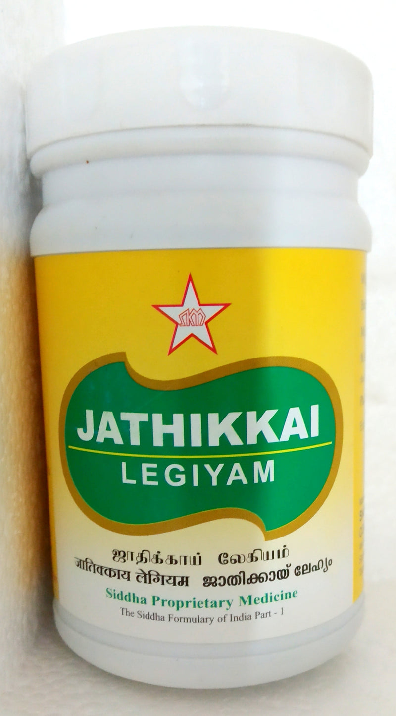 SKM Jathikkai Lehyam 200g - Ayush Care