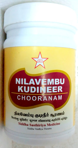 SKM Nilavembu Kudineer Churnam - Ayush Care
