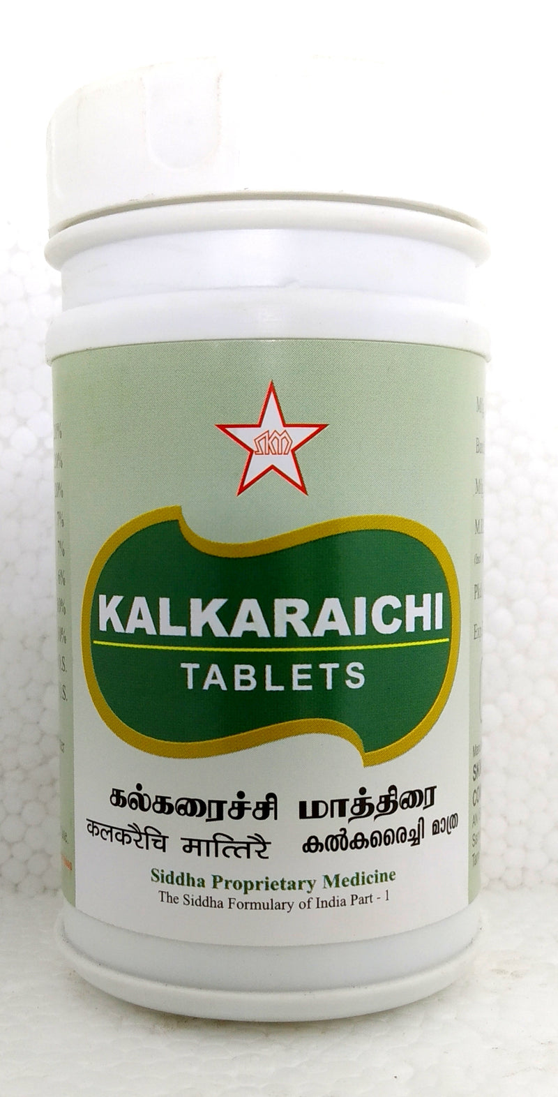 SKM Kalkaraichi Tablets 100Tablets (Siddha) - Ayush Care