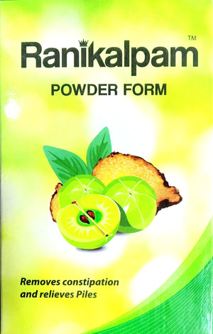 Ranikalpam Powder 200g (Ayurvedic) - Ayush Care