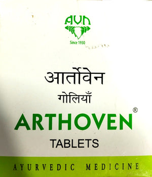 Arthoven Tablets 100Tablets (Ayurvedic) - Ayush Care