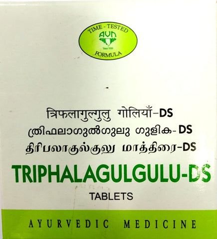 Triphala Guggulu DS Tablets 100Tablets (Ayurvedic) - Ayush Care