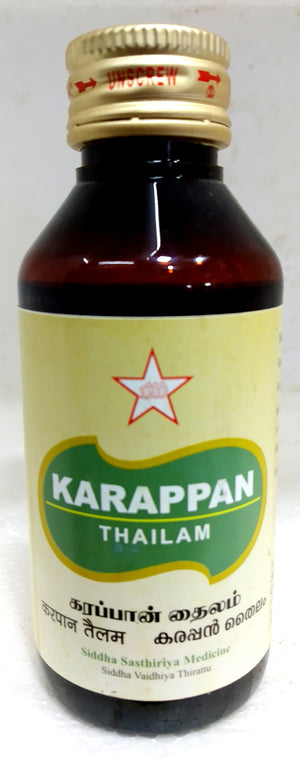 SKM Karappan Thailam 100ml (Siddha) - Ayush Care