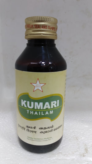 SKM Kumari Thailam 100ml (Siddha) - Ayush Care