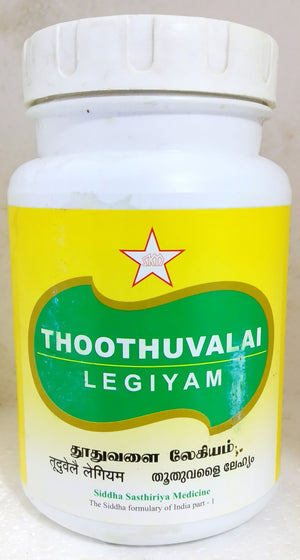SKM Thuthuvalai Lehyam 500gm (Siddha) - Ayush Care