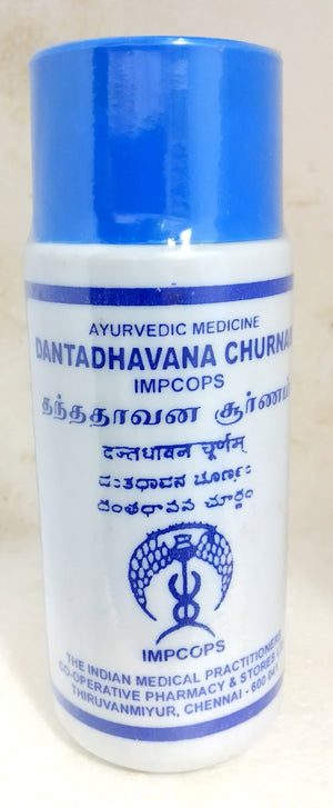 Impcops Dantadhavana Churna Toothpowder 100gm (Ayurvedic) - Ayush Care