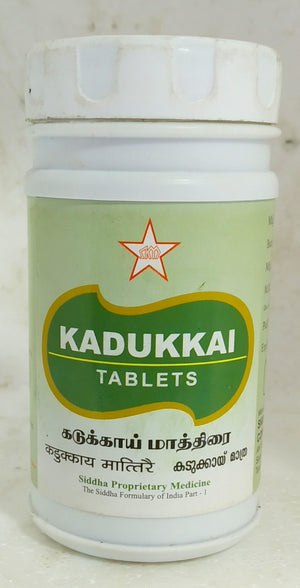 SKM Kadukkai Tablets 100Tablets (Siddha) - Ayush Care