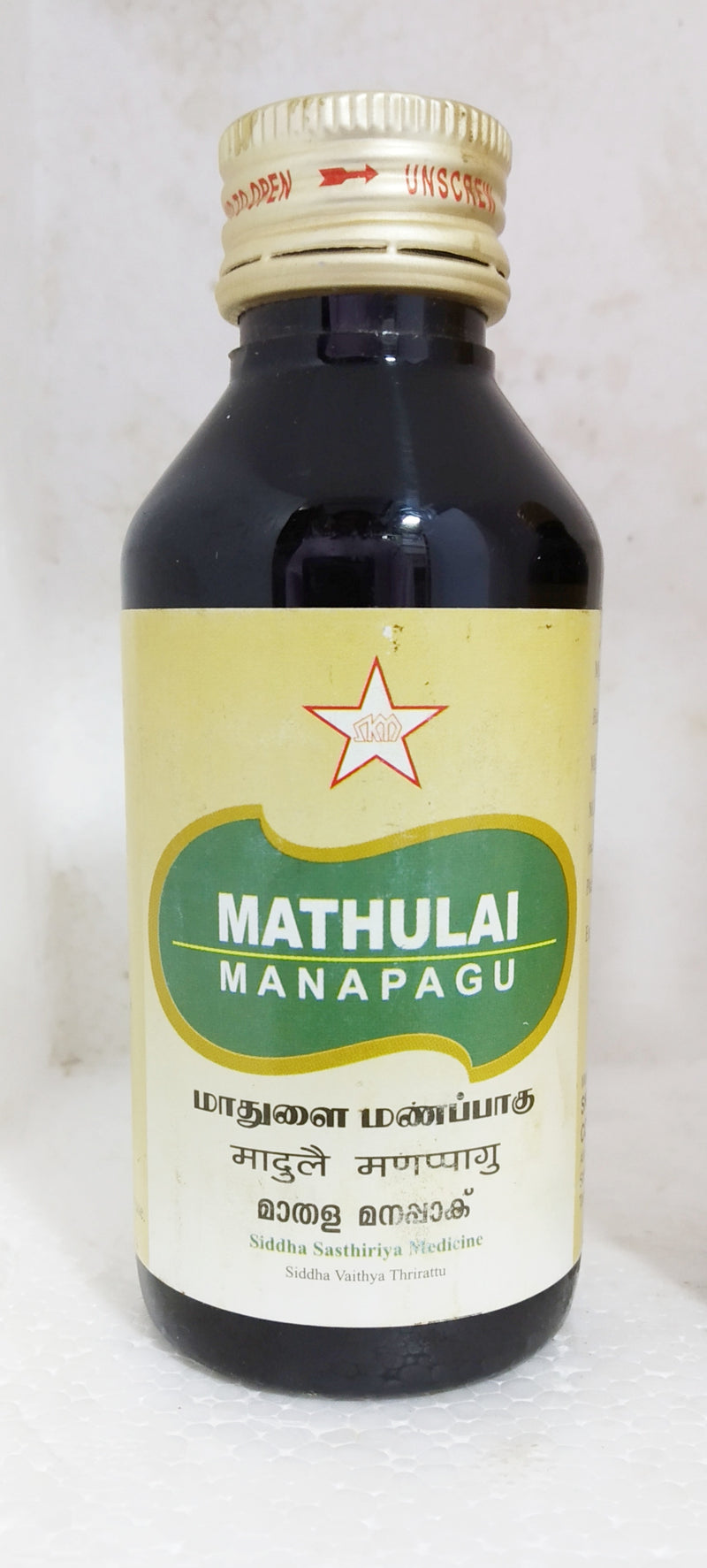 SKM Mathulai Manappagu Syrup 150gm (Siddha) - Ayush Care