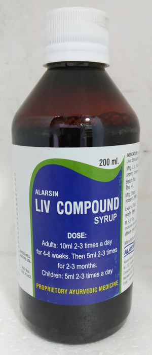 Alarsin Liv Compound Syrup 200ml (Ayurvedic) - Ayush Care