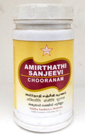 SKM Amirtha Sanjeevi Churnam 100gm (Siddha) - Ayush Care