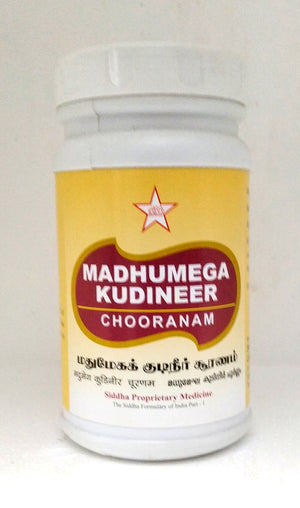 SKM Madhumega Kudineer Churnam 100gm (Siddha) - Ayush Care