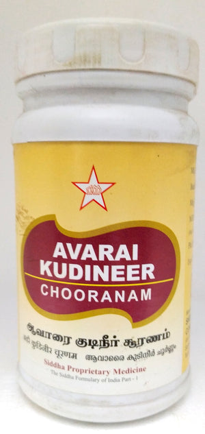 SKM Avarai Kudineer Churnam 100gm (Siddha) - Ayush Care