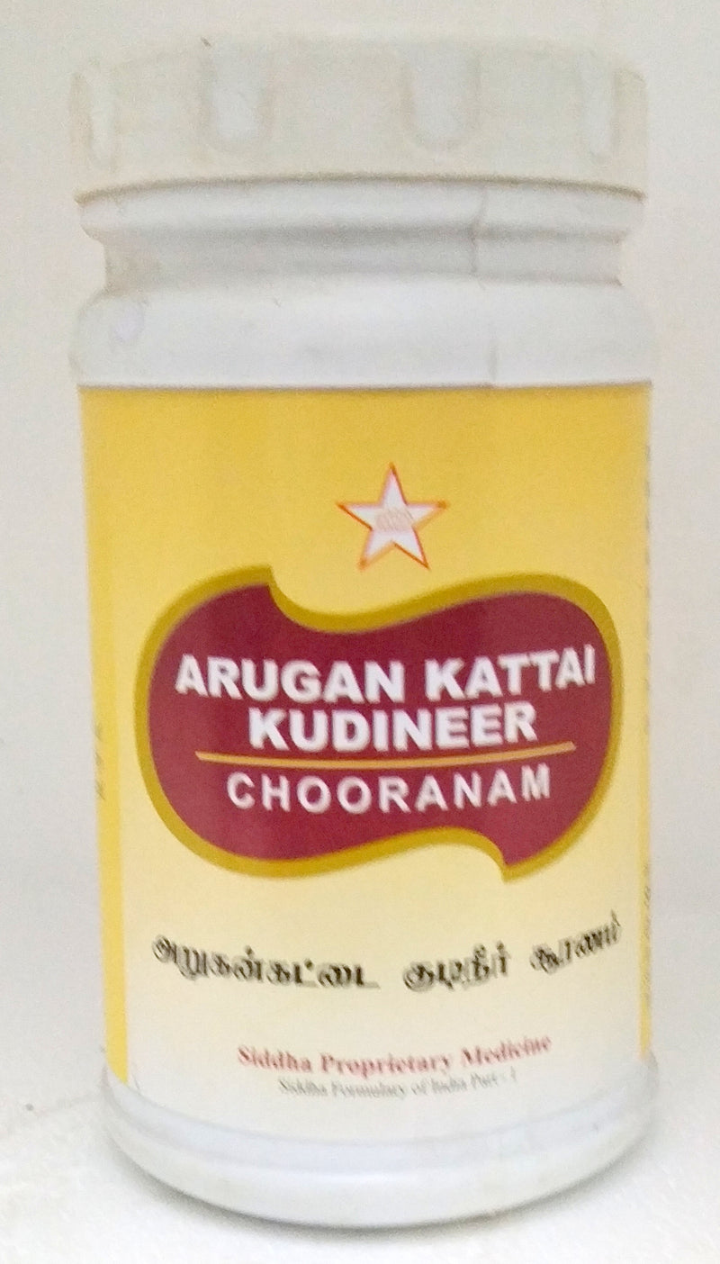 SKM Arugan Kattai Kudineer Churnam 100gm (Siddha) - Ayush Care