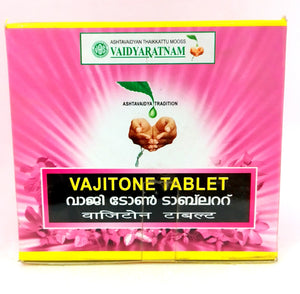Vajitone Tablets 100Tablets (Ayurvedic) - Ayush Care