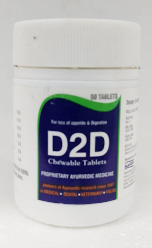 Alarsin D2D Chewable Tablets 50Tablets (Ayurvedic) - Ayush Care