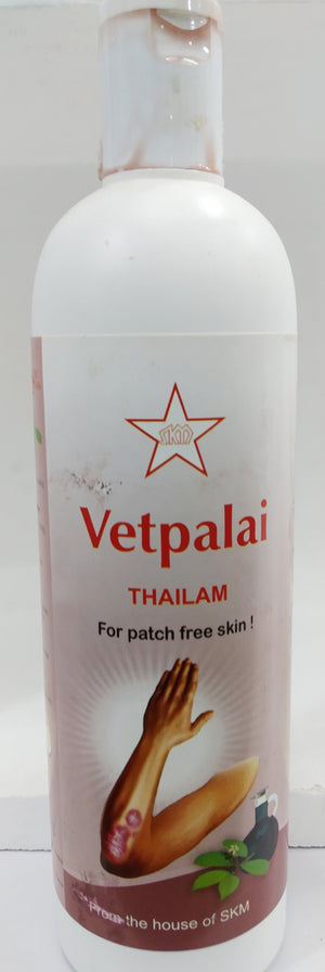 SKM Vetpalai Thailam 500ml (Siddha) - Ayush Care