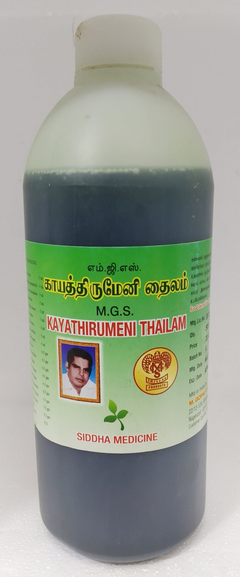MGS Kayathirumeni Thailam 500ml (Siddha) - Ayush Care
