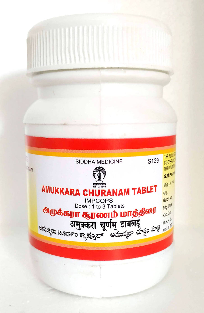 Impcops Amukkara Churanam Tablets 100Tablets (Siddha) - Ayush Care
