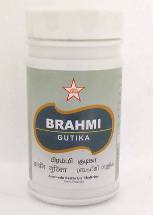 Brahmi Gutika Tablets 100Tablets (Ayurvedic) - Ayush Care