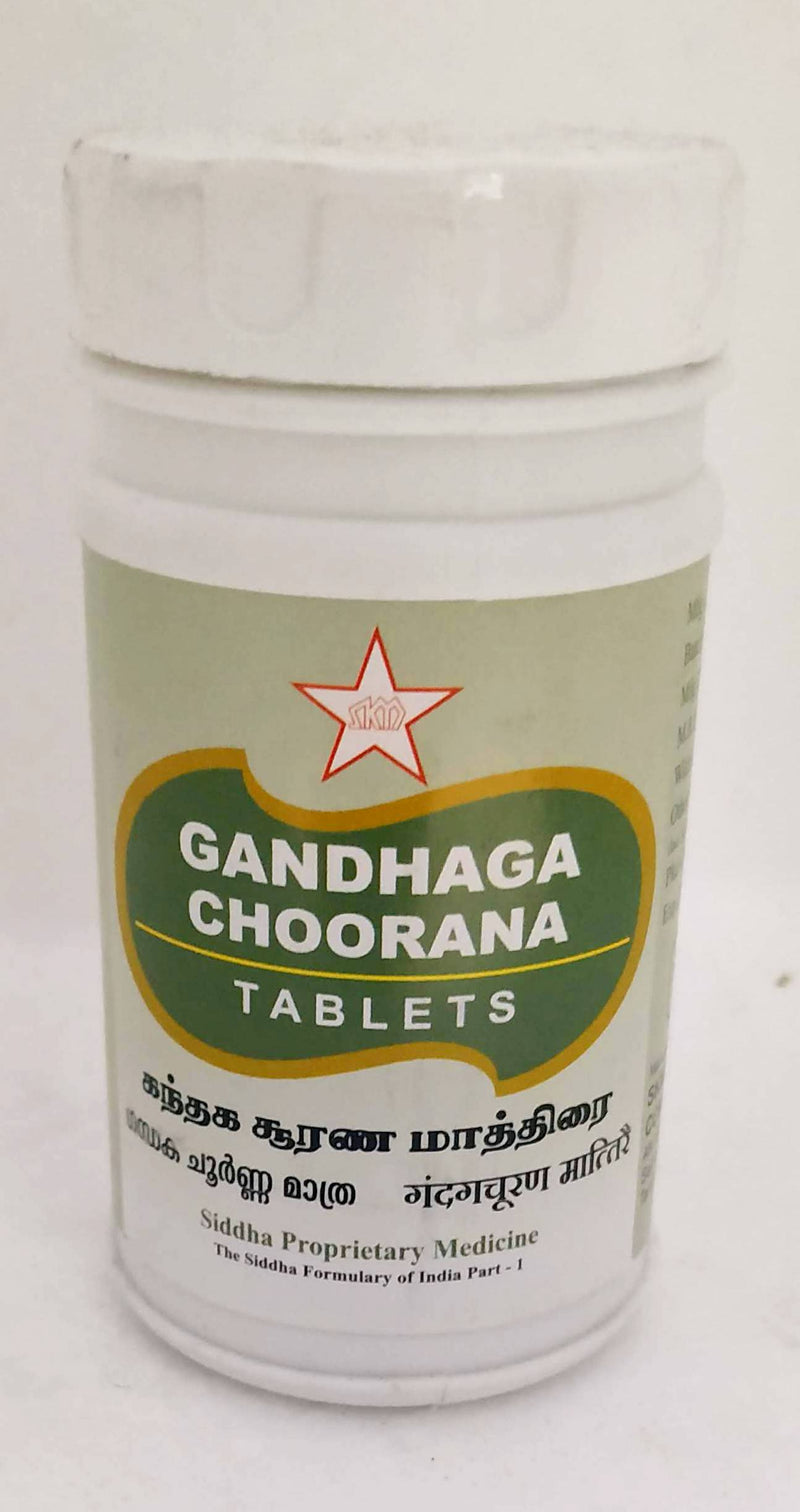 SKM Gandhaka Churnam Tablets 100Tablets (Siddha) - Ayush Care