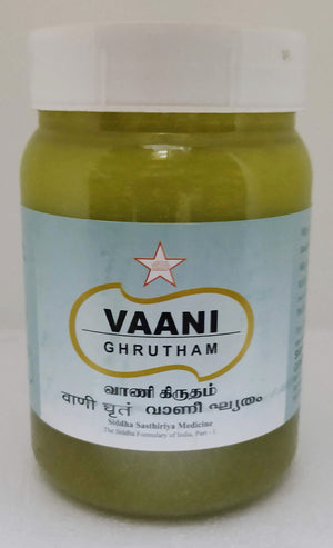 SKM Vani Ghrutham 150gm (Ayurvedic) - Ayush Care