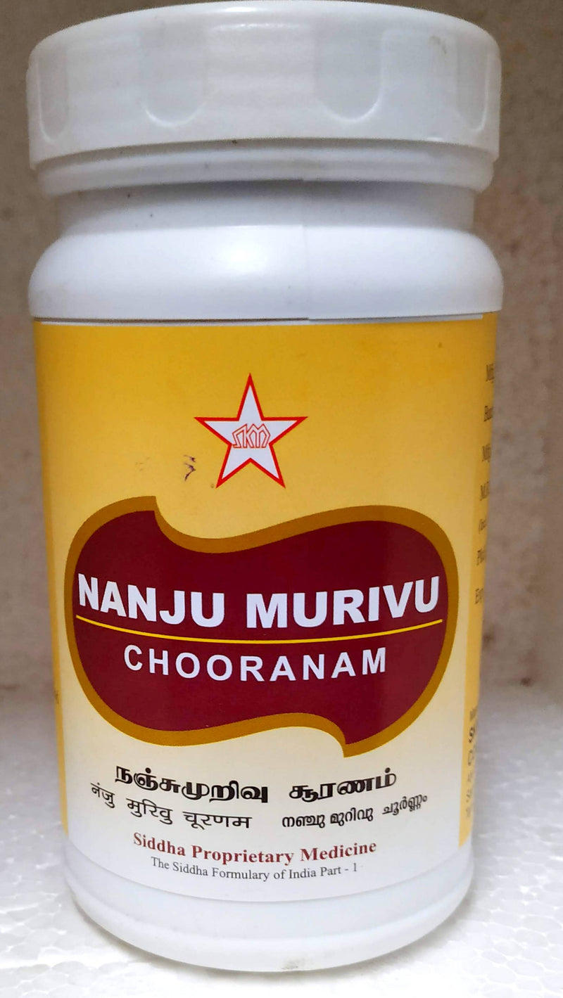 SKM Nanjumurivu Churnam 100gm