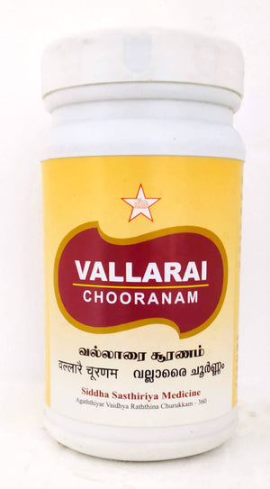 Vallarai Churanam 100gm