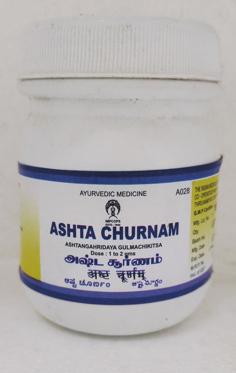 Impcops Ashta Churnam 100gm