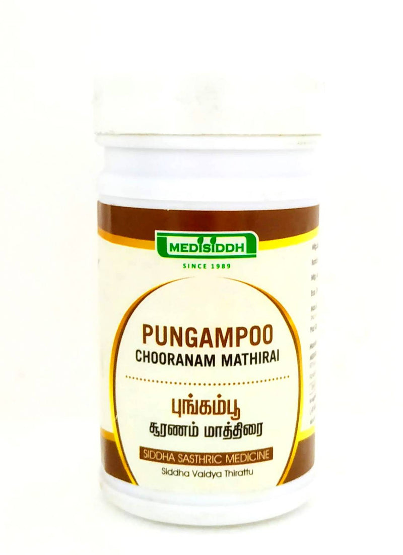 Pungampoo Tablets - 100Tablets