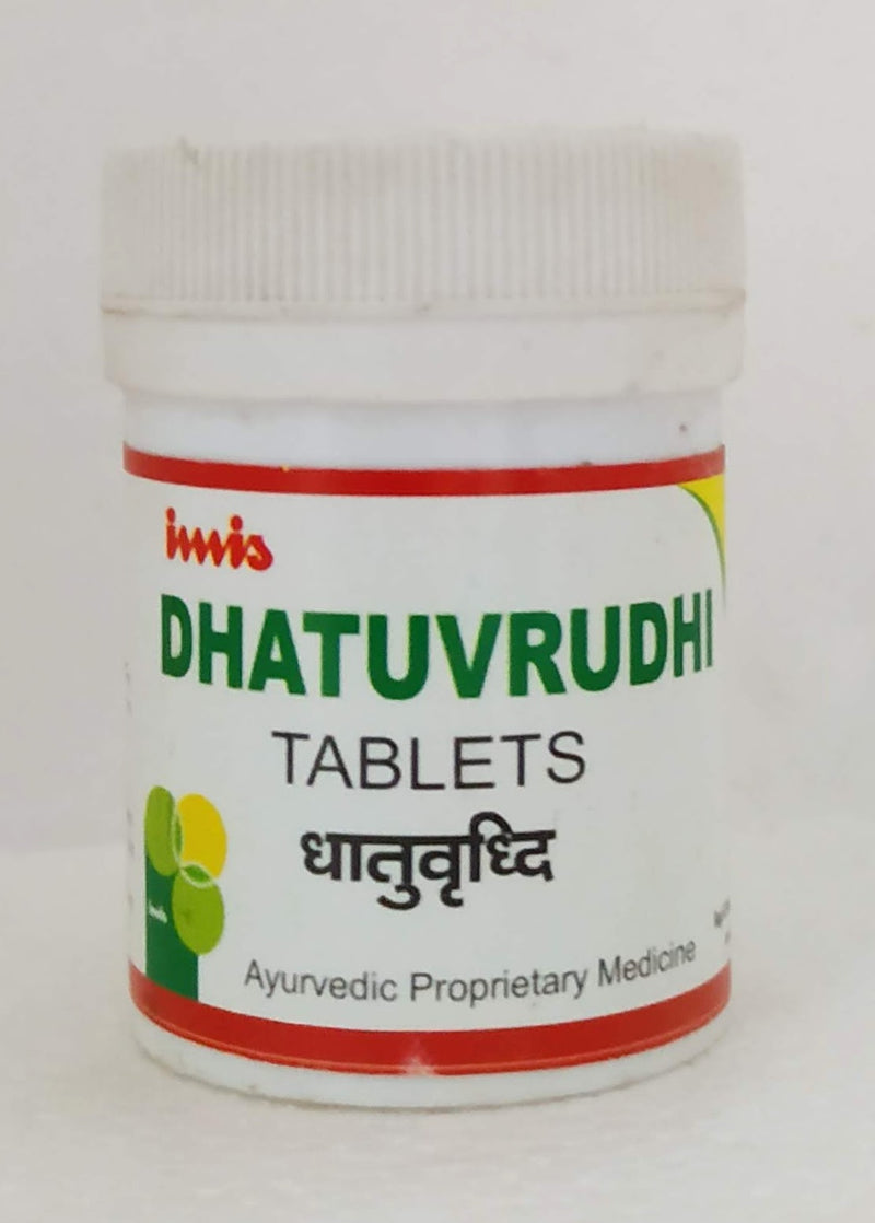 Dhathuvrudhi Tablets - 100Tablets