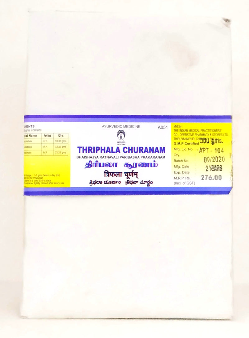 Impcops Thiripala Churnam 500gm