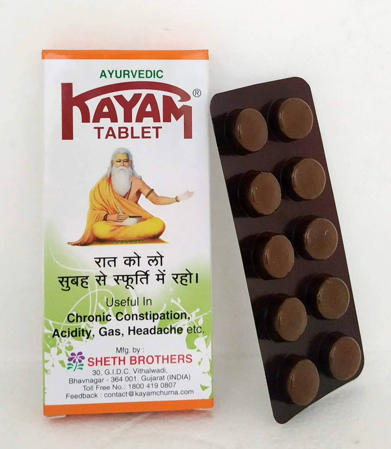 Kayam tablet - 10tablets