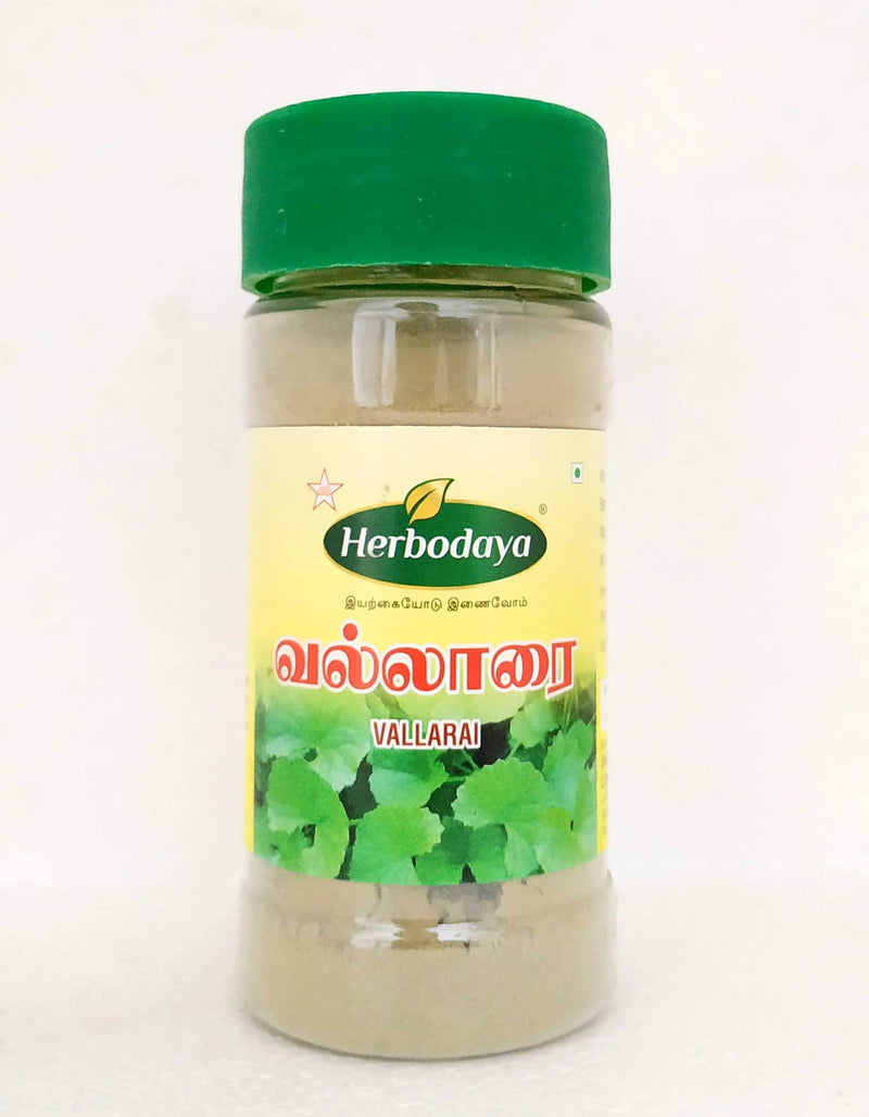 Vallarai powder 40gm