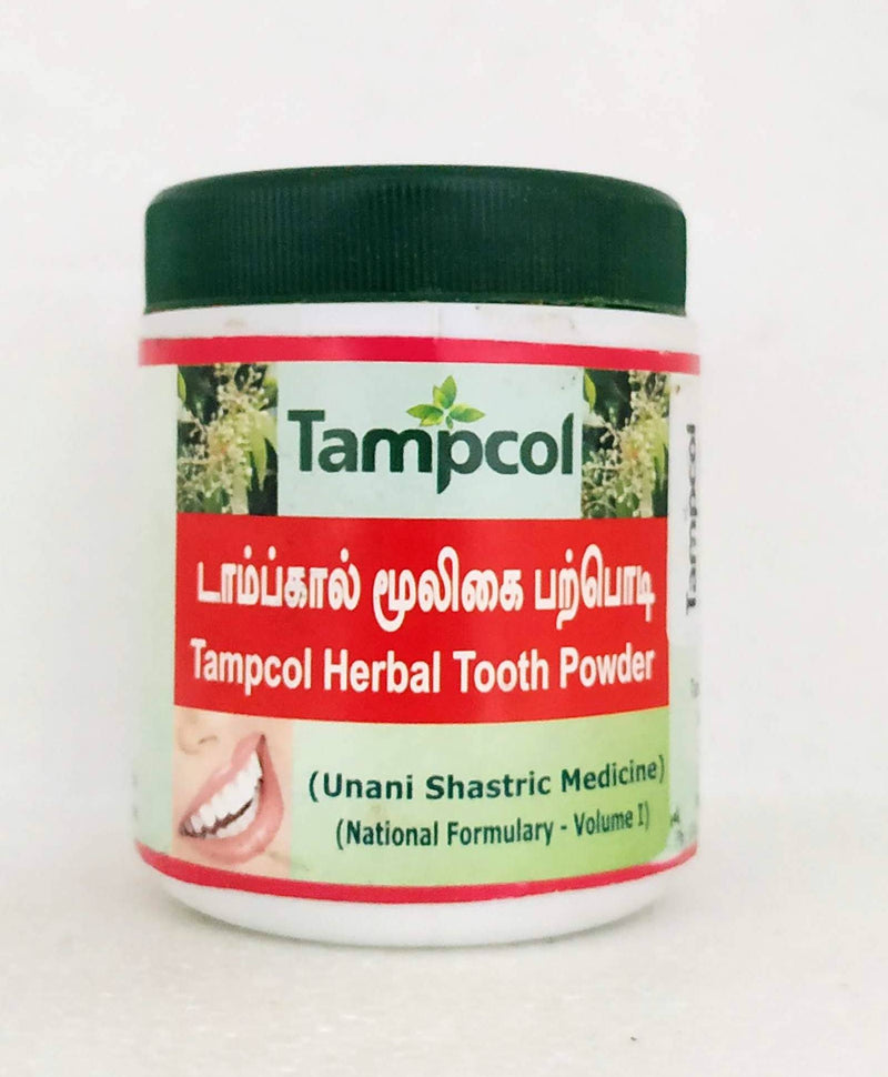 Tampcol herbal toothpowder 100gm