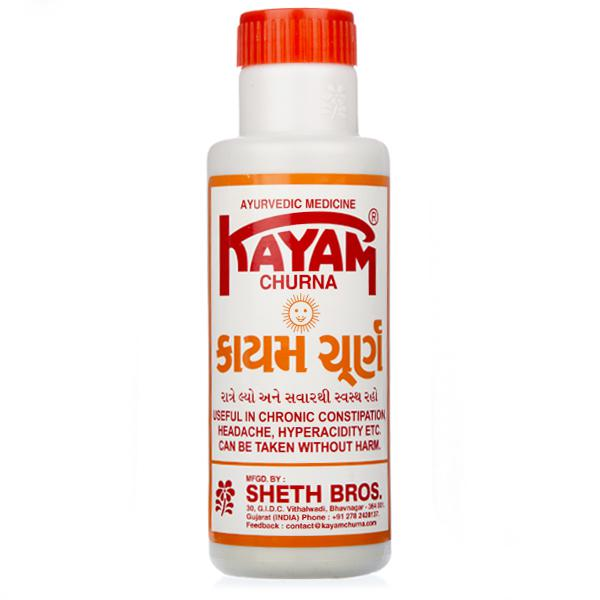 Kayam Churna 100g (Ayurvedic)