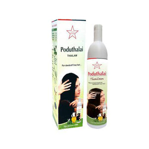 SKM Poduthalai Thailam 100ml - Ayush Care