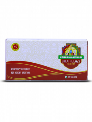 Pankajakasthuri Breathe eazy Tablets 60Tablets (Ayurvedic) - Ayush Care