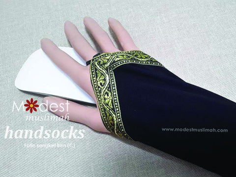Fatin Songket Trim Handsocks 113642