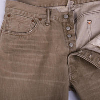 RRL Ralph Lauren Jeans Size 36 Tan Slim Selvedge Denim