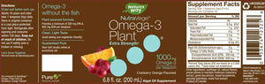 Nature's Way NutraVege Omega-3 Plant Extra Strength