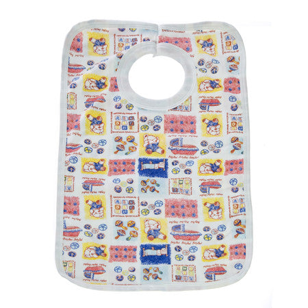 Giant Cotton Terry Teddies Pop Over Bib