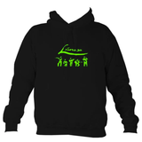 Men's Folk Band hoodies category image
