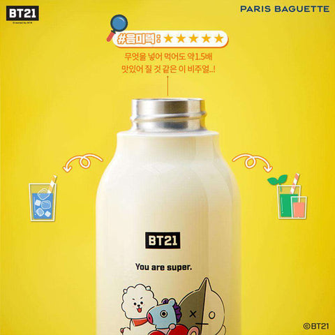 BT21 x PARIS BAGUETTE TUMBLER | OFFICIAL MD