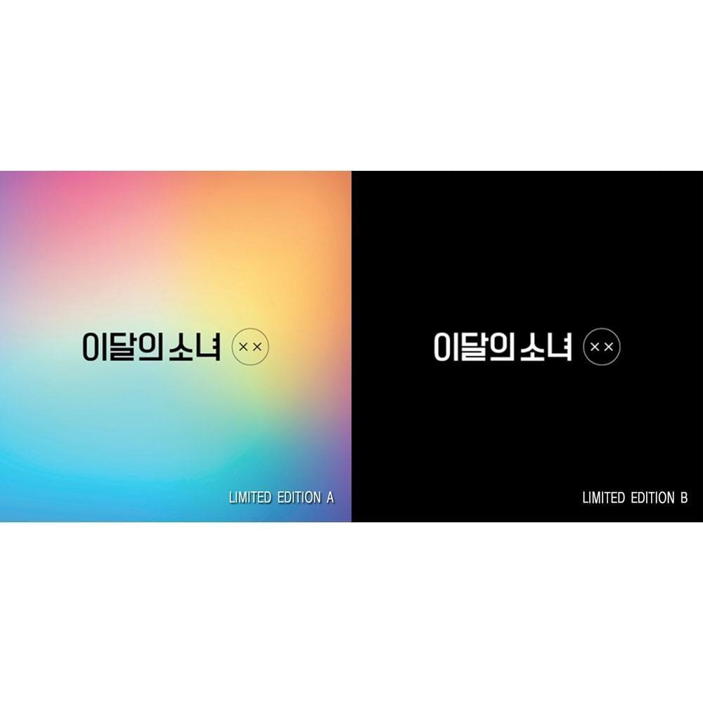 MUSIC PLAZA CD LIMITED A 이달의 소녀 | LOONA MINI REPACKAGE [ XX ] LIMITED EDITION