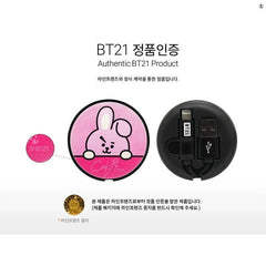 BT21 x LINE [ RETRACTABLE CABLE ] 8-PIN+ MICRO USB - OFFICIAL GOODS