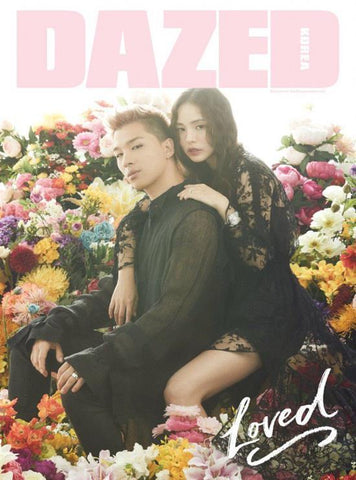 <strong>데이즈드 코리아 | DAZED KOREA</strong><br/>TAEYANG & MIN HYORIN<br/>PHOTO BOOK