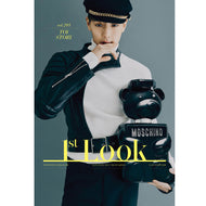 1ST LOOK VOL.205 [ SHOWNU& KRYSTAL]