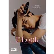 1ST LOOK VOL.206  [ KAI ]