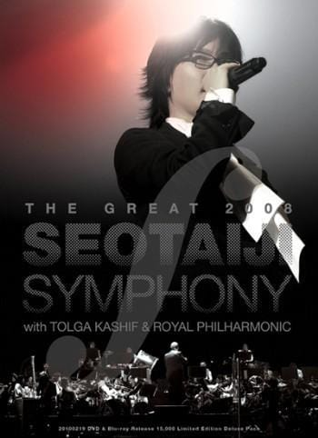 Seo Taiji | 서태지 | The Great 2008 Symphony DVD + BLU RAY
